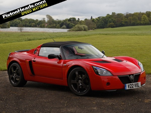 High Quality Vauxhall VX220 #1