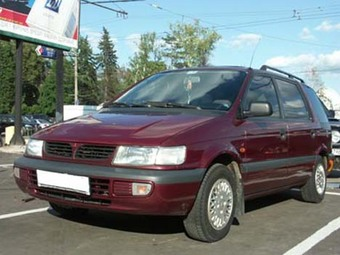 1996 Mitsubishi Space Wagon #3