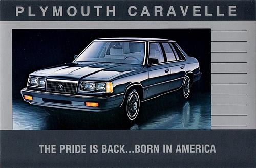 1986 Plymouth Caravelle #5