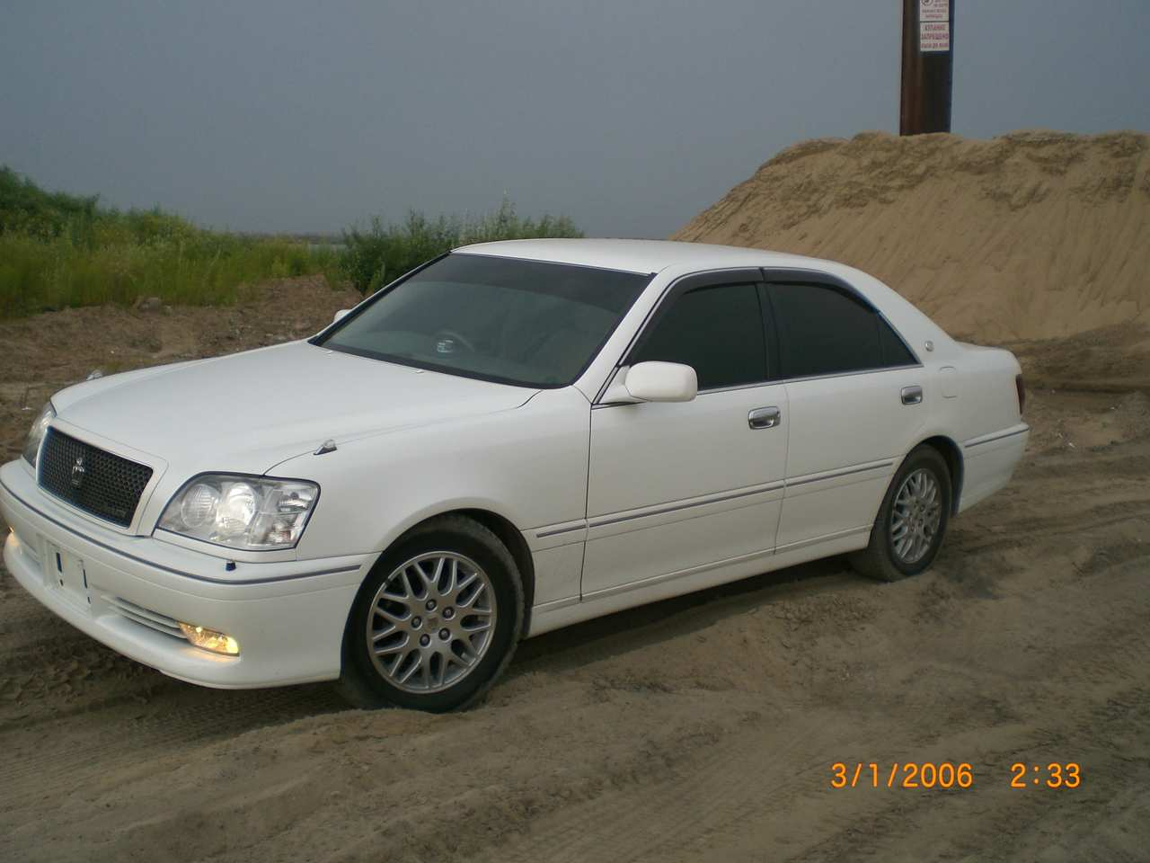 2003 Toyota Crown #4