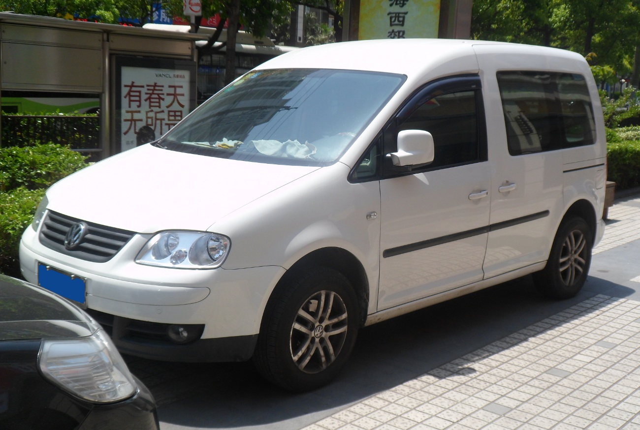2012 Volkswagen Caddy #5