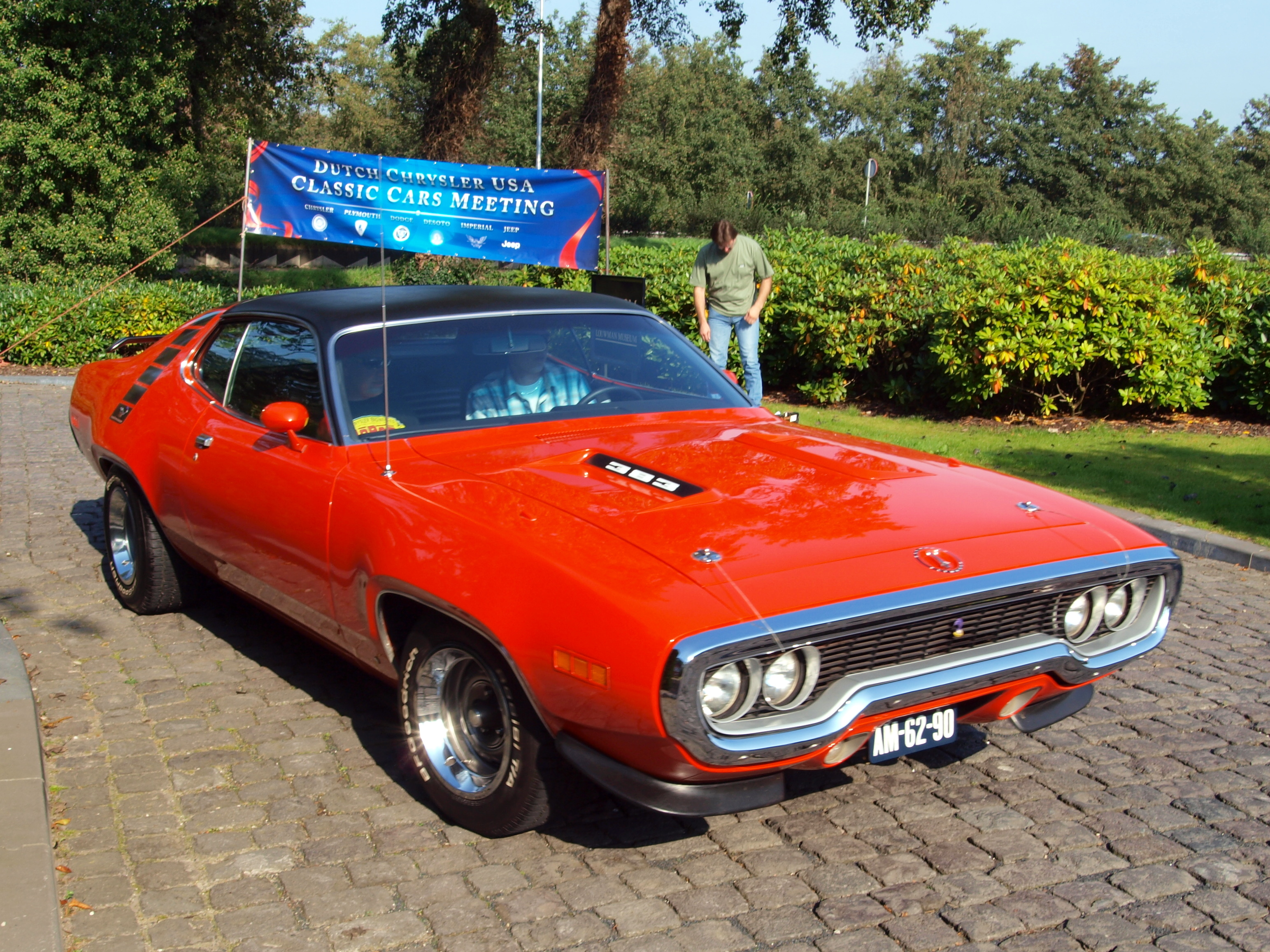 1971 Plymouth Road Runner #7