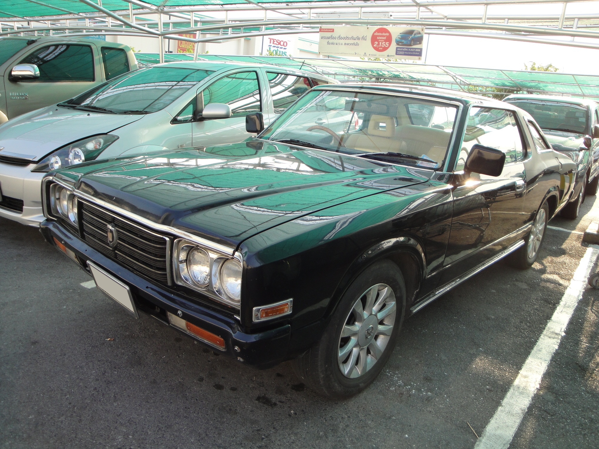 1975 Toyota Crown #4