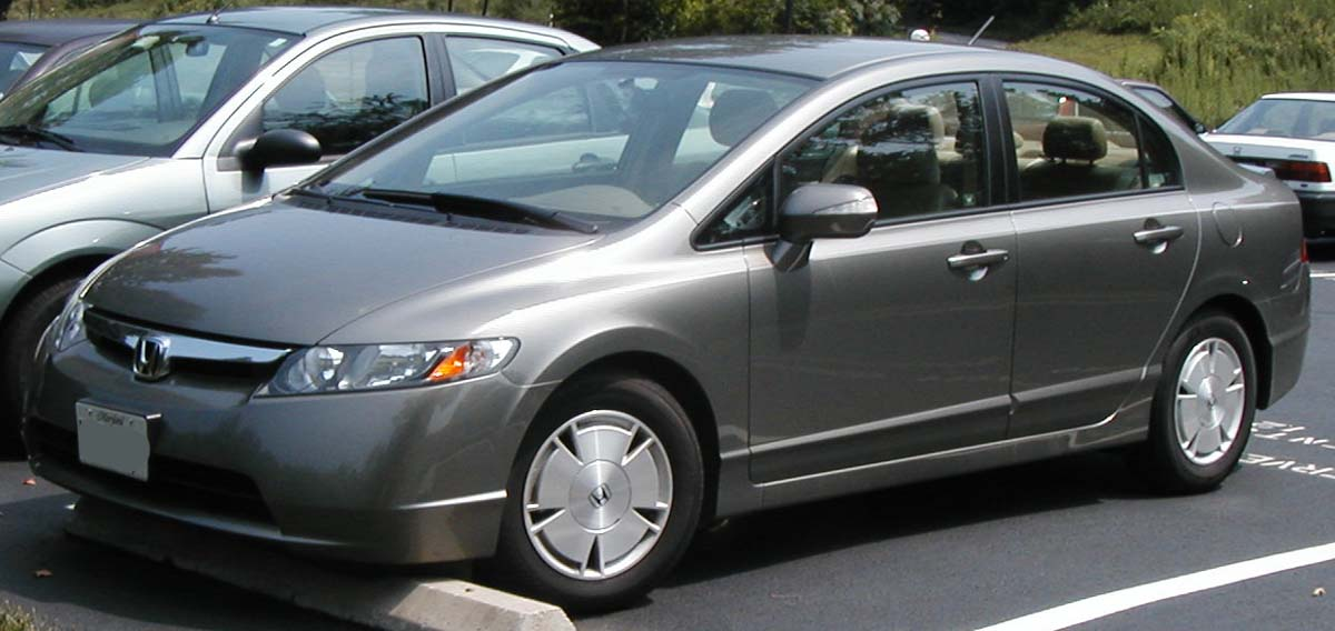2006 Honda Civic #3