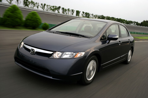 2008 Honda Civic #13