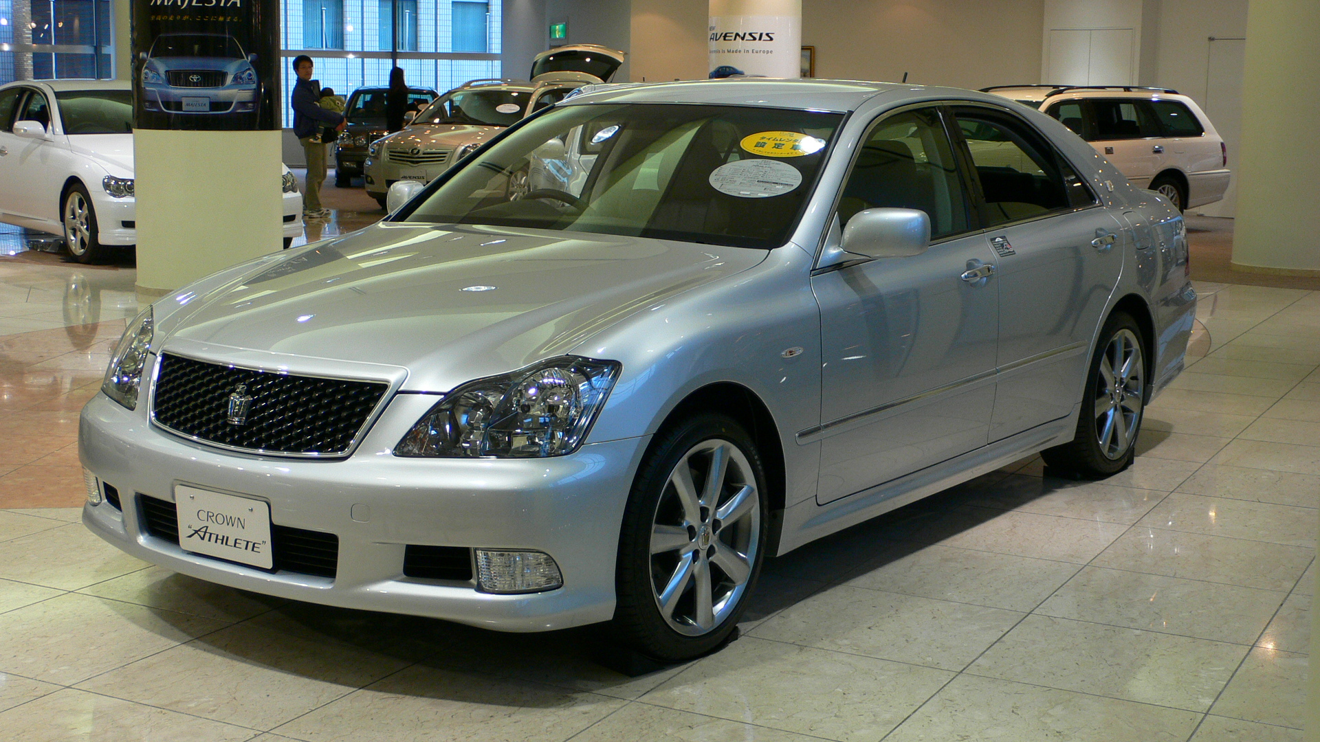 2005 Toyota Crown #3