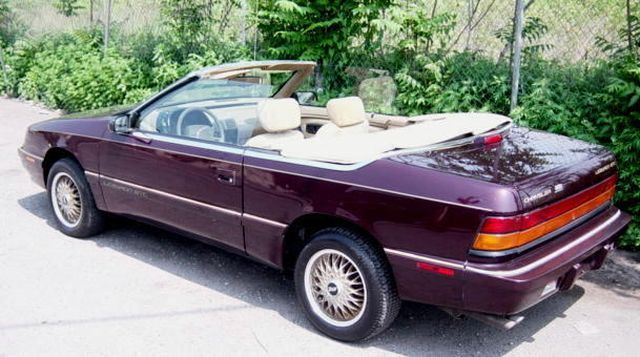 1994 Chrysler Le Baron #13