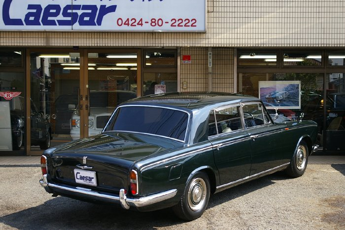1967 Rolls royce Silver Shadow #22