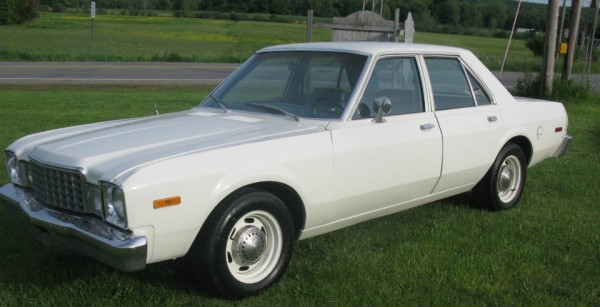1975 Plymouth Volare #16