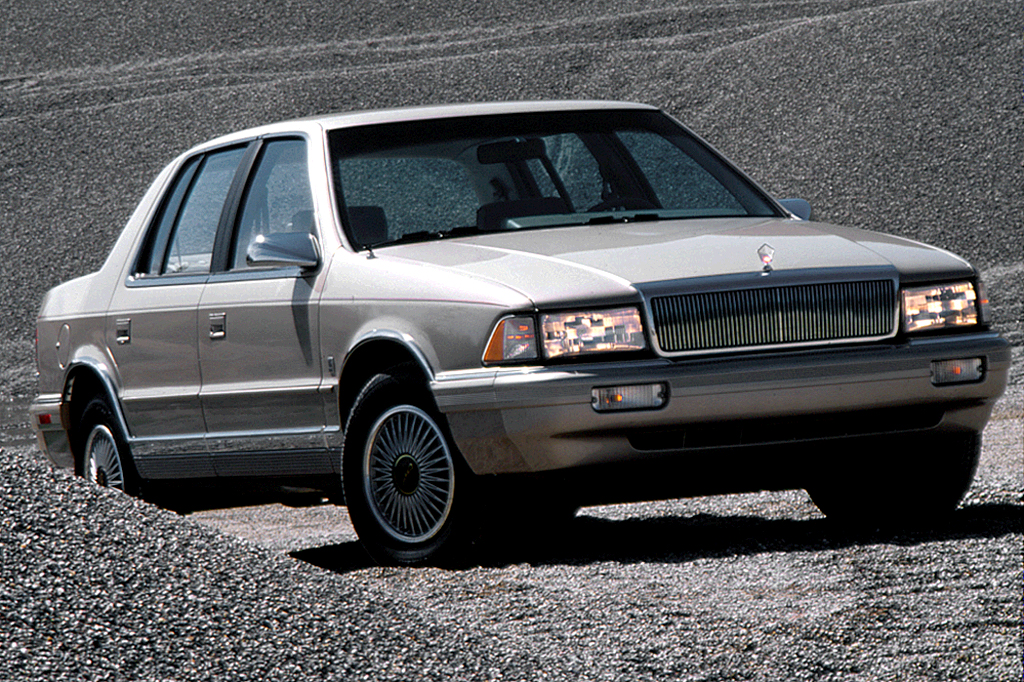 1994 Chrysler Le Baron #21