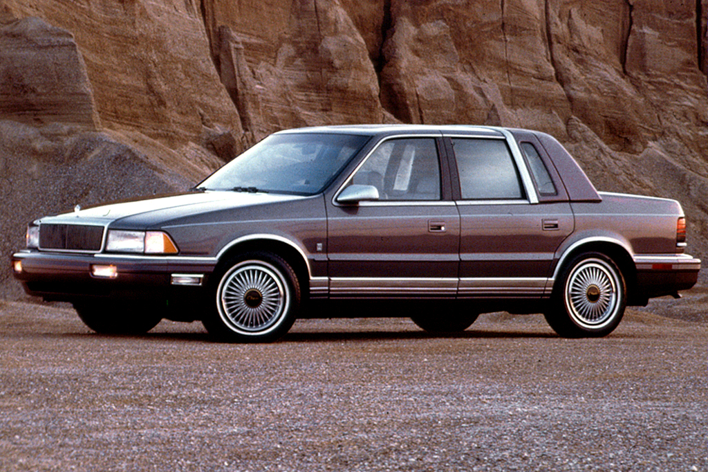 1994 Chrysler Le Baron #17
