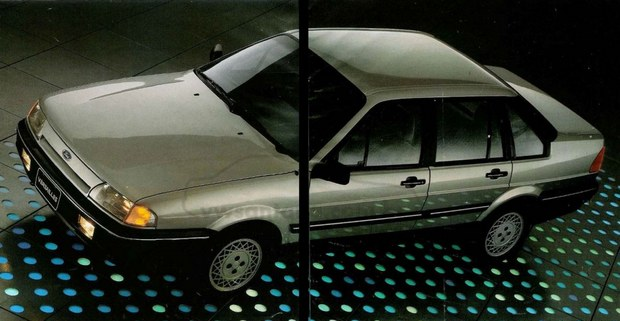1995 Ford Versailles #18