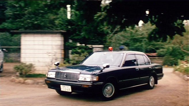 1995 Toyota Crown #20