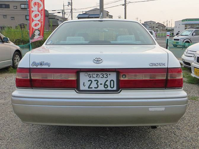 1996 Toyota Crown #19