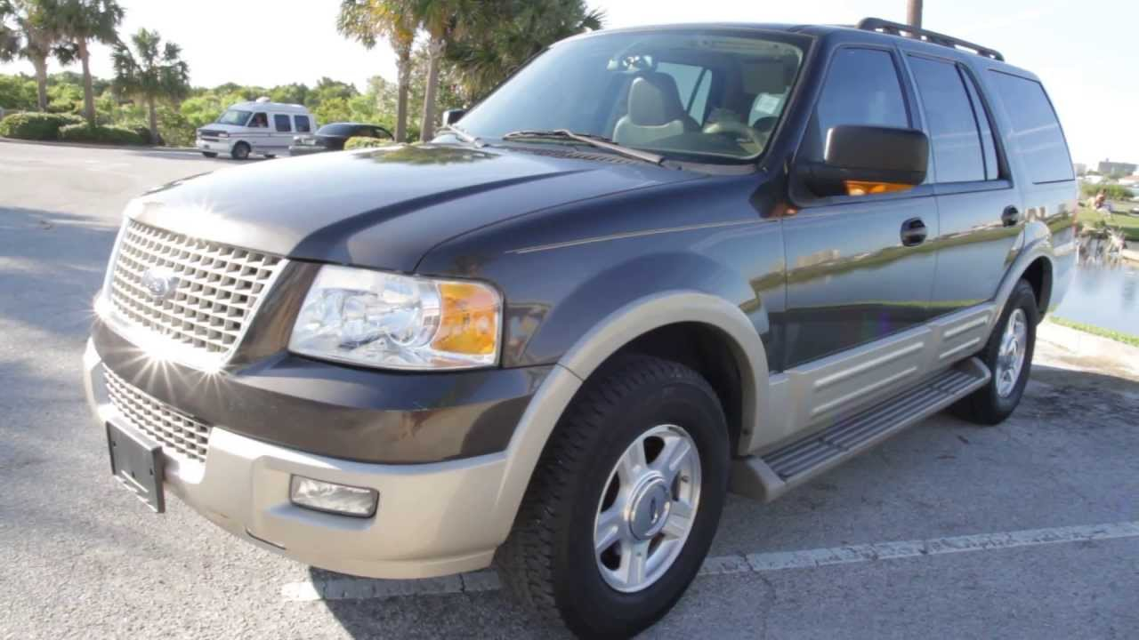 2005 Ford Expedition #13