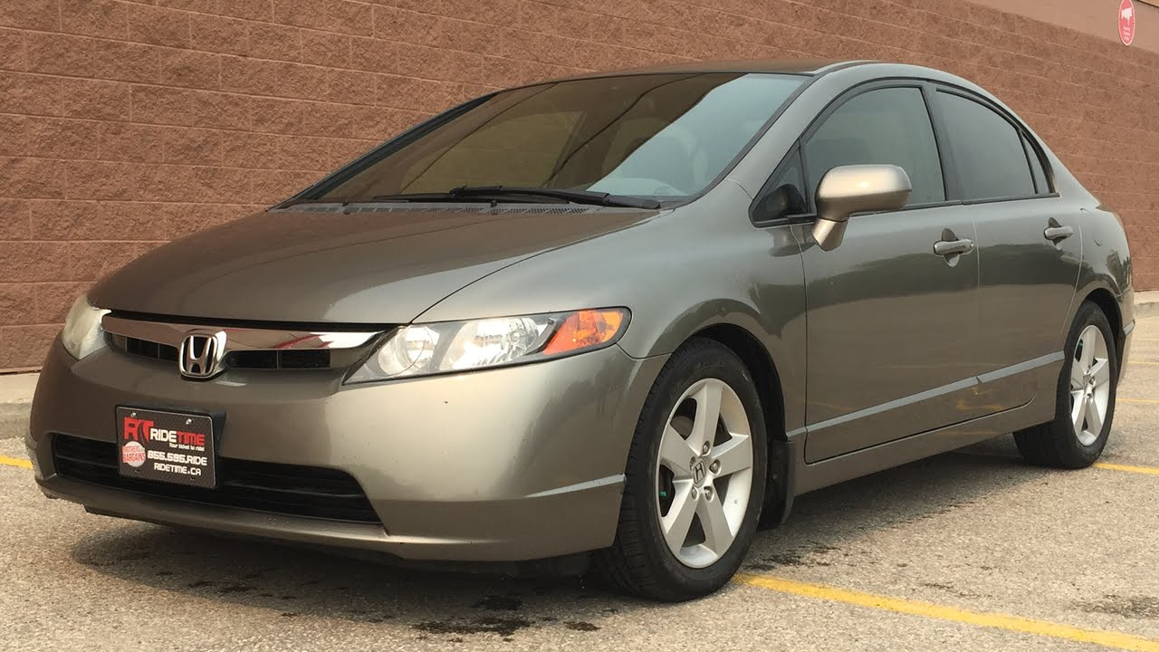 2006 Honda Civic #23