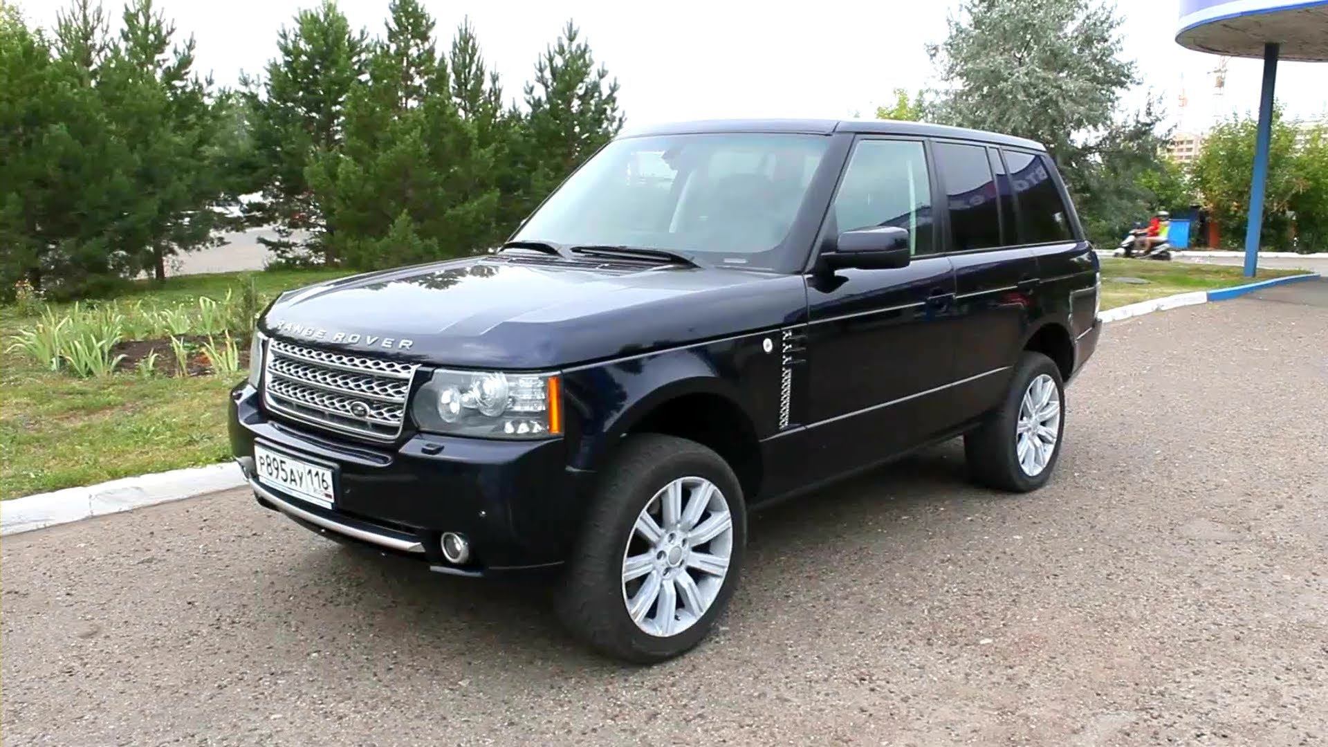 2006 land rover range rover photos informations articles. Black Bedroom Furniture Sets. Home Design Ideas
