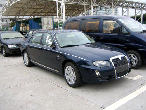 2006 Rover 75 Photos Informations Articles Bestcarmag