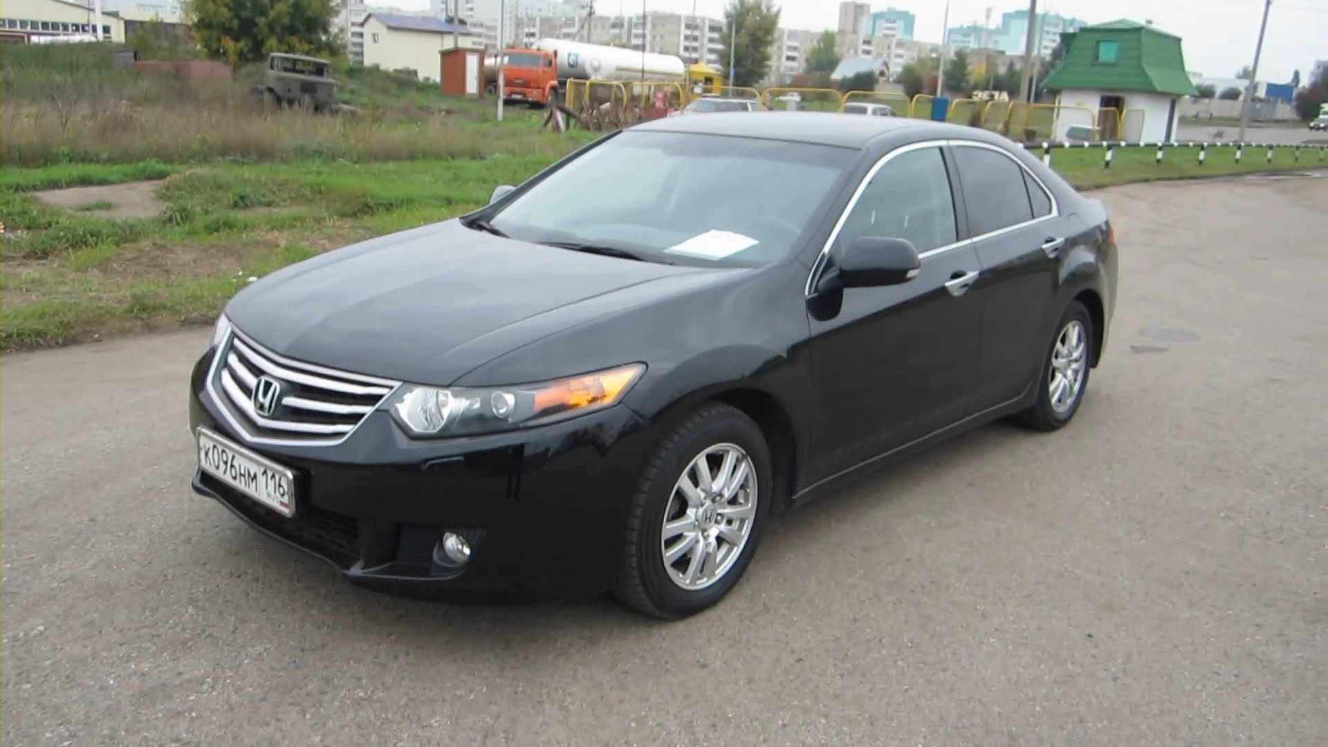 2008 Honda Accord #20