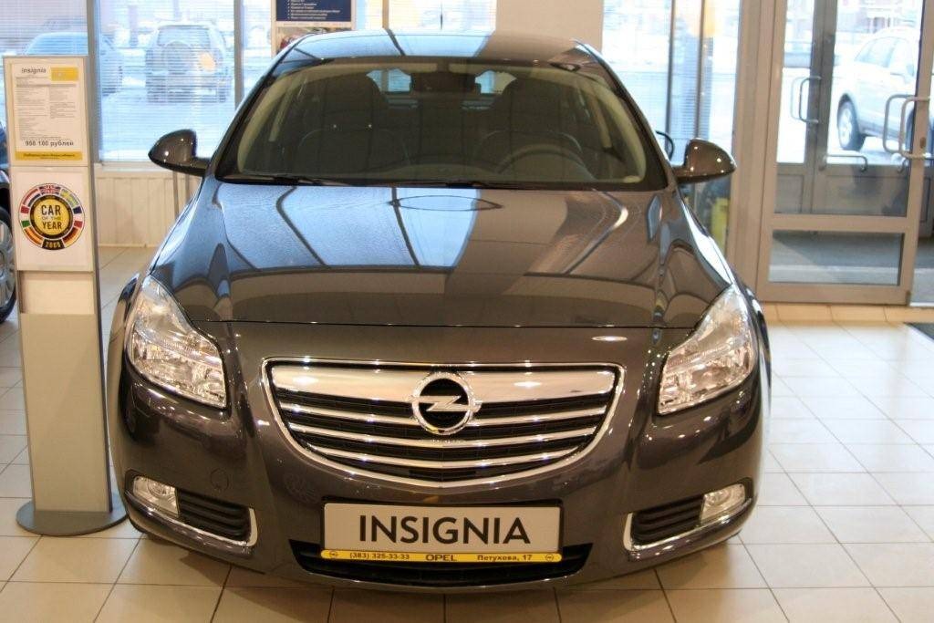 2008 opel insignia photos informations articles. Black Bedroom Furniture Sets. Home Design Ideas