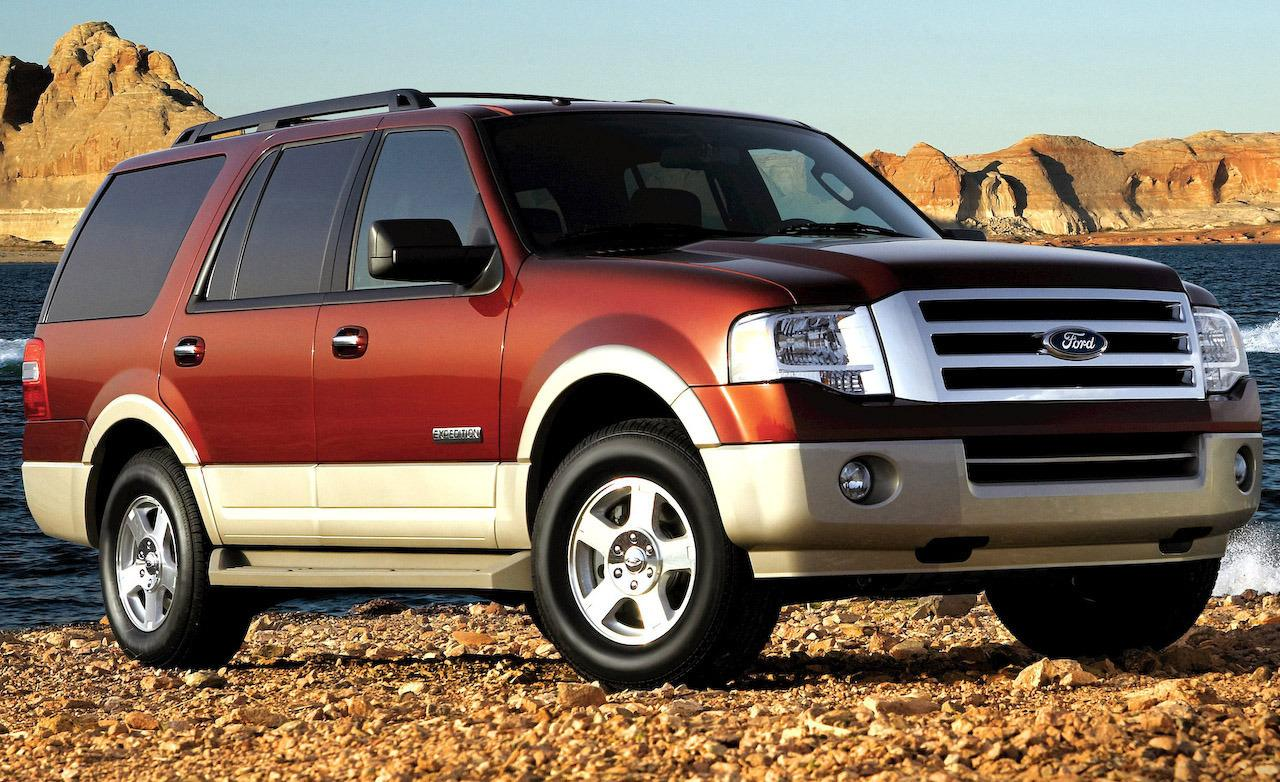 2009 Ford Expedition #15