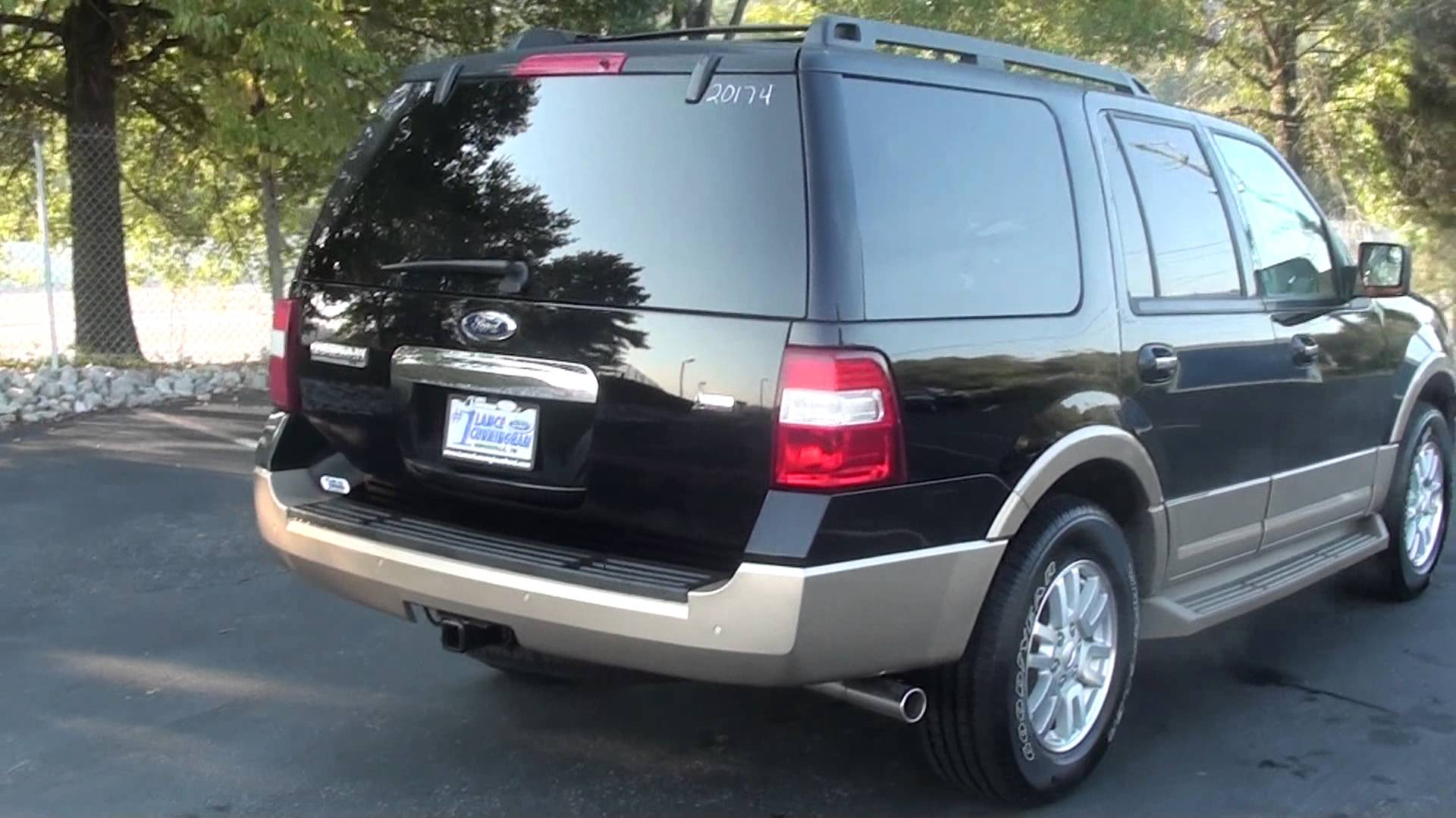 2012 Ford Expedition #22