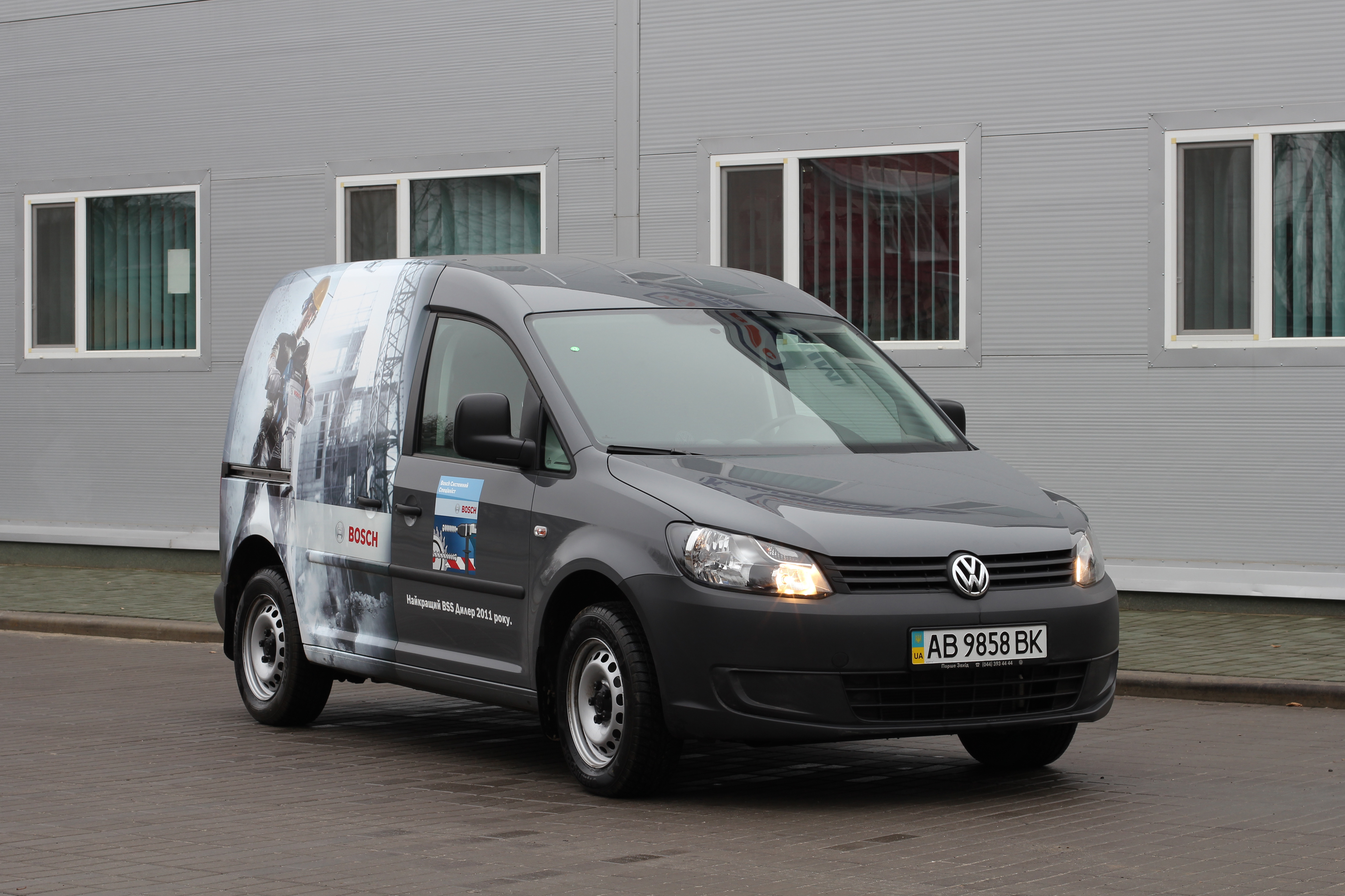 2012 Volkswagen Caddy #20