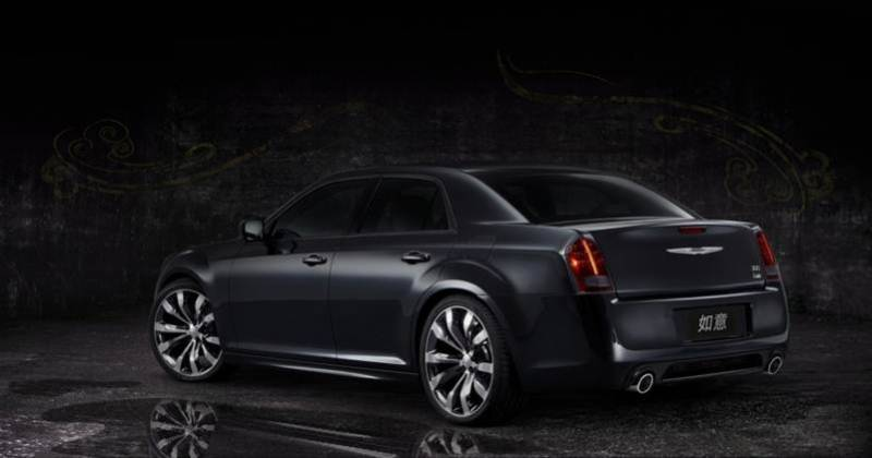 2016 Chrysler 300 #15