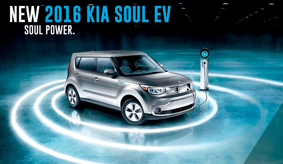 2016 kia soul ev photos informations articles. Black Bedroom Furniture Sets. Home Design Ideas