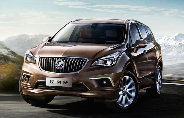 2017 Buick Envision #7