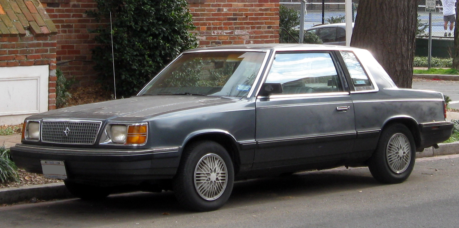 1985 Plymouth Reliant #3
