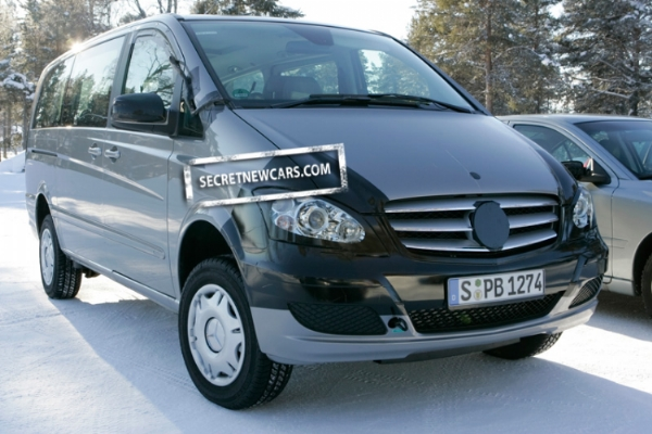 2010 Mercedes Benz Viano #14