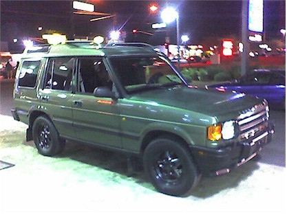 1997 Land Rover Discovery #13