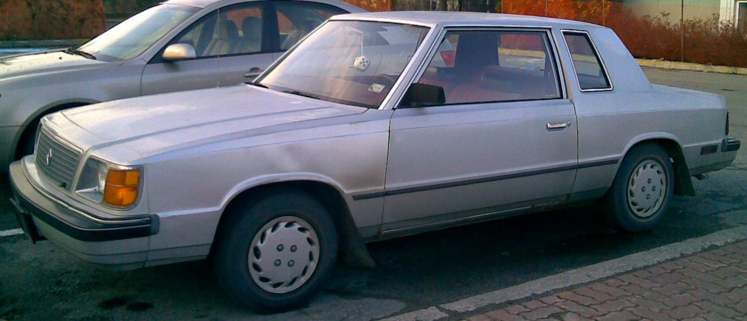 1985 Plymouth Reliant #7