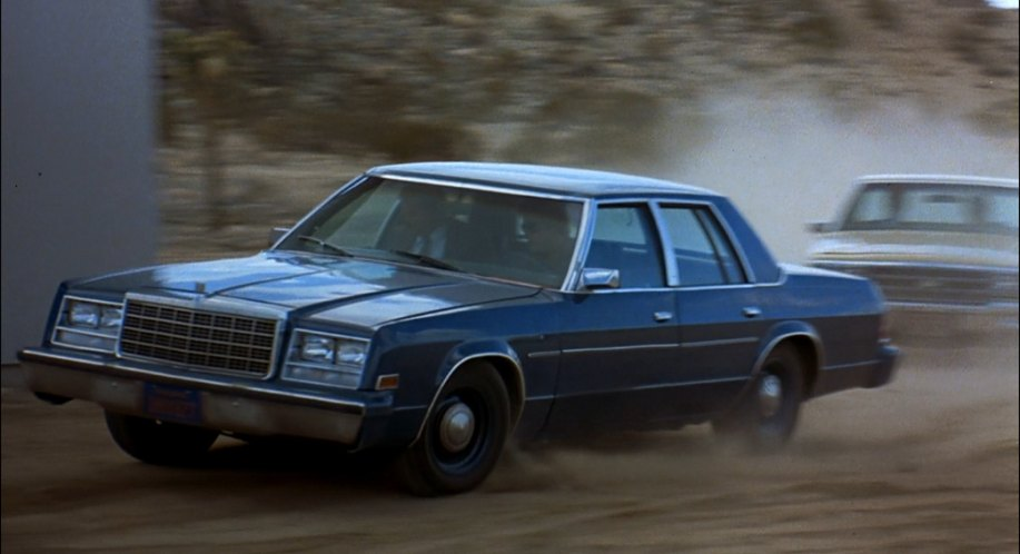 1981 Chrysler Newport #15