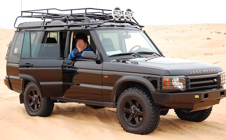 2004 Land Rover Discovery #11
