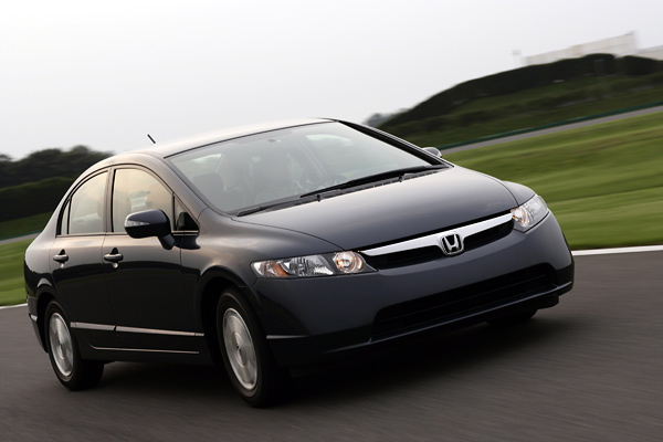 2008 Honda Civic #2
