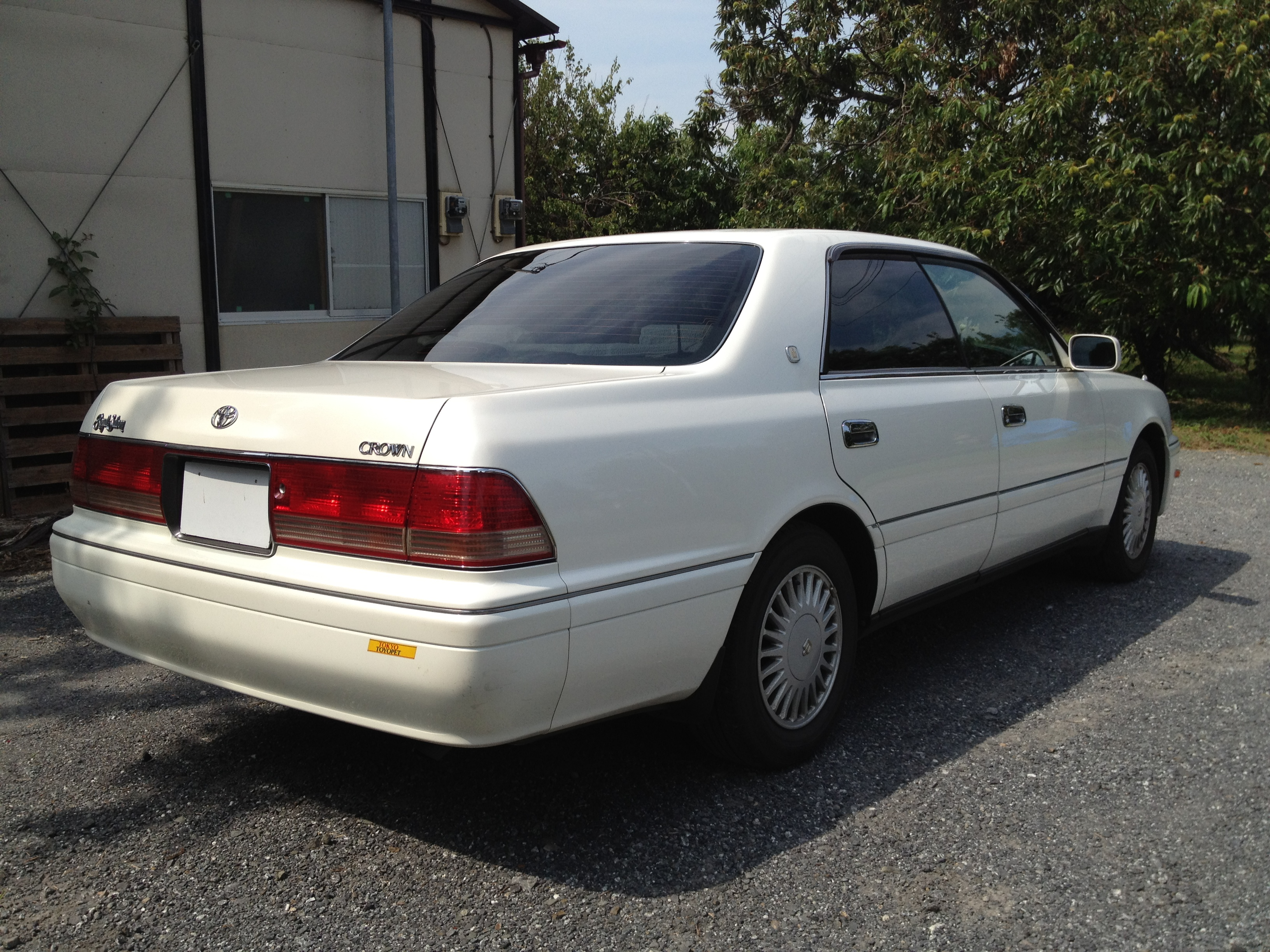 1998 Toyota Crown #3