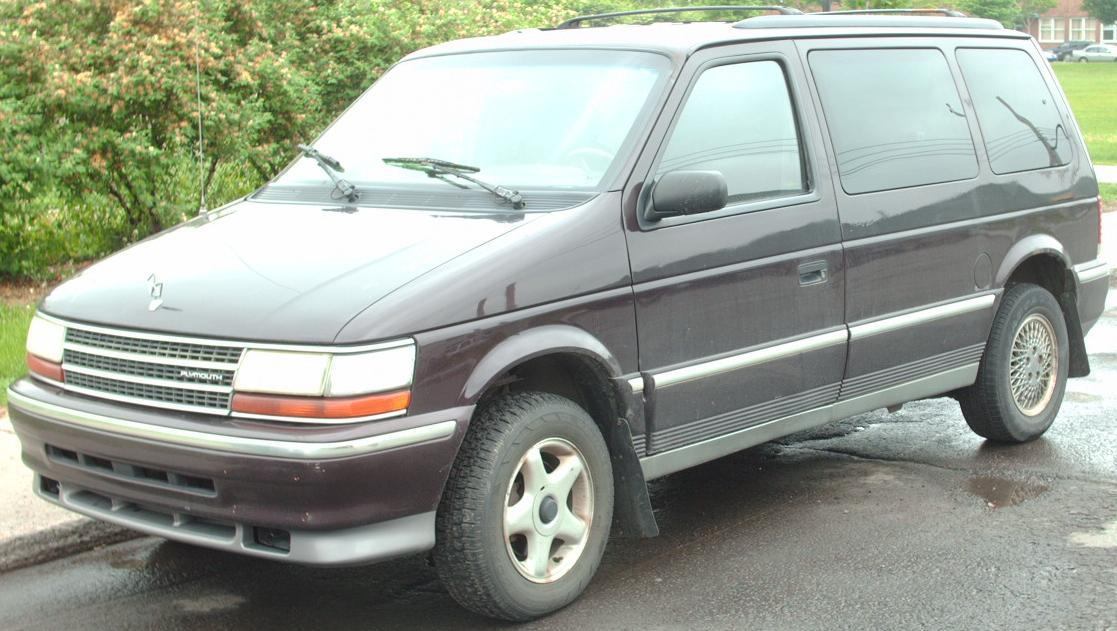 1995 Plymouth Voyager #9