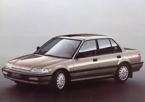 1991 Honda Civic #14