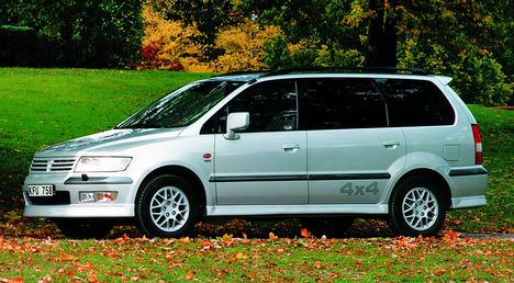 2002 Mitsubishi Space Wagon #10