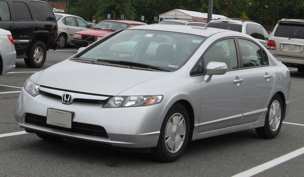 2006 Honda Civic #12