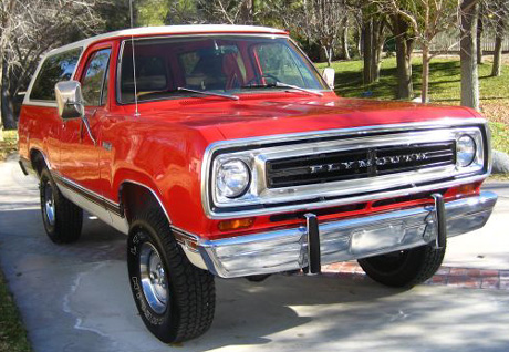 1977 Plymouth Trail Duster #19
