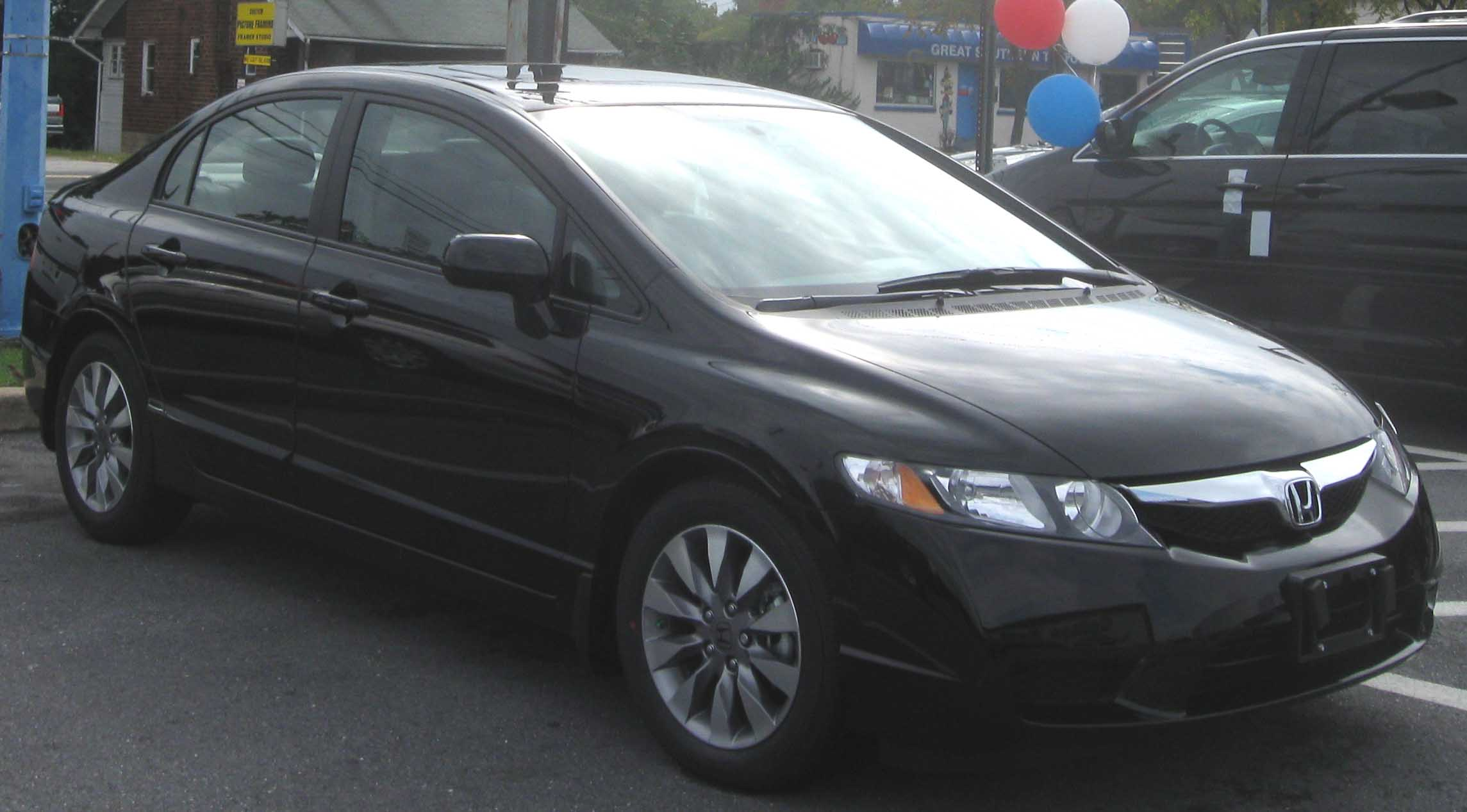 2009 Honda Civic #4
