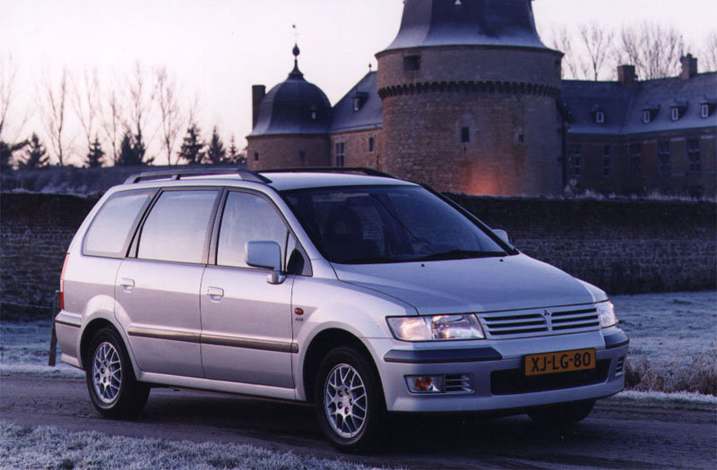 1999 Mitsubishi Space Wagon #4