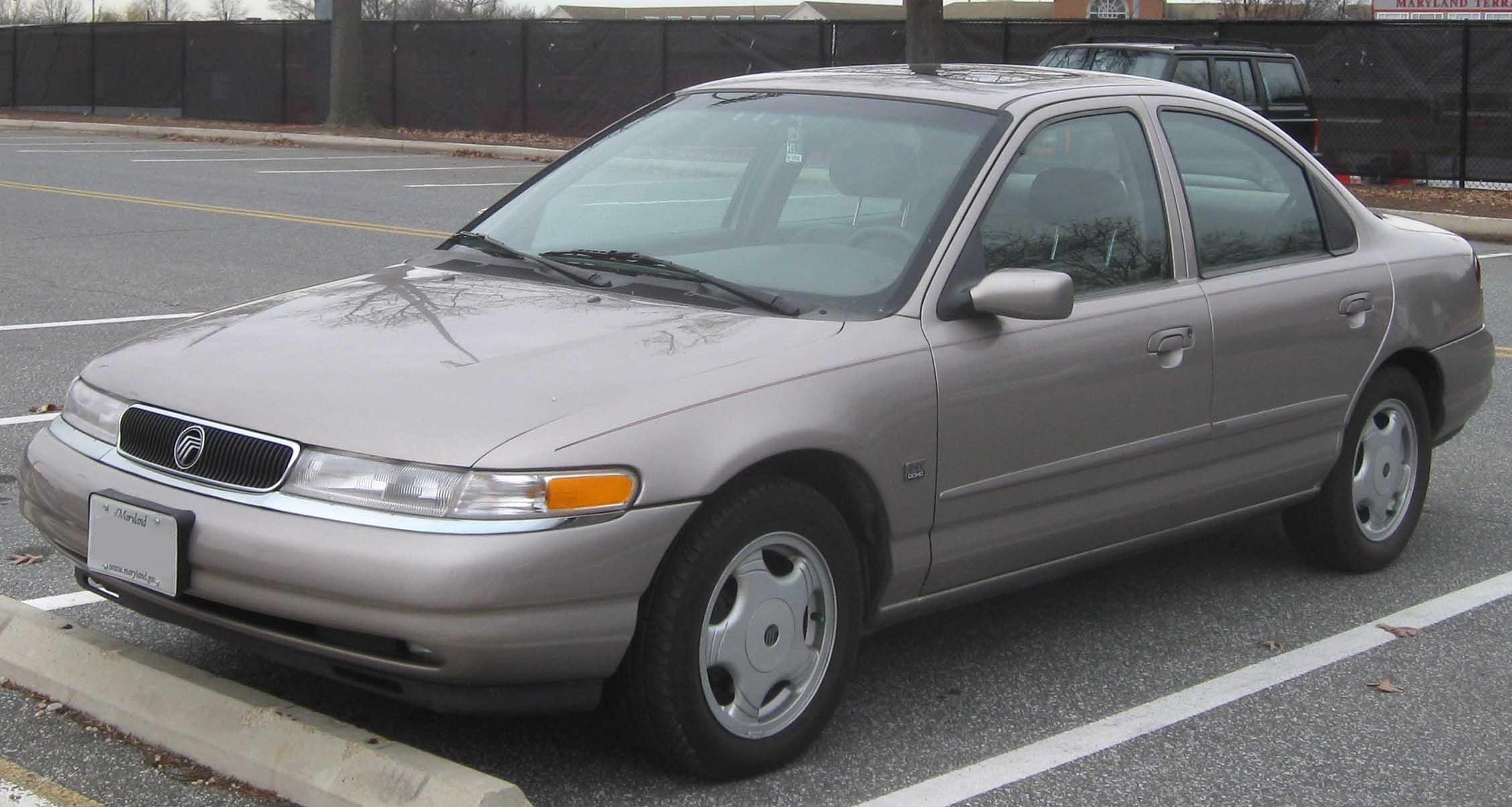 1997 Ford Versailles #12