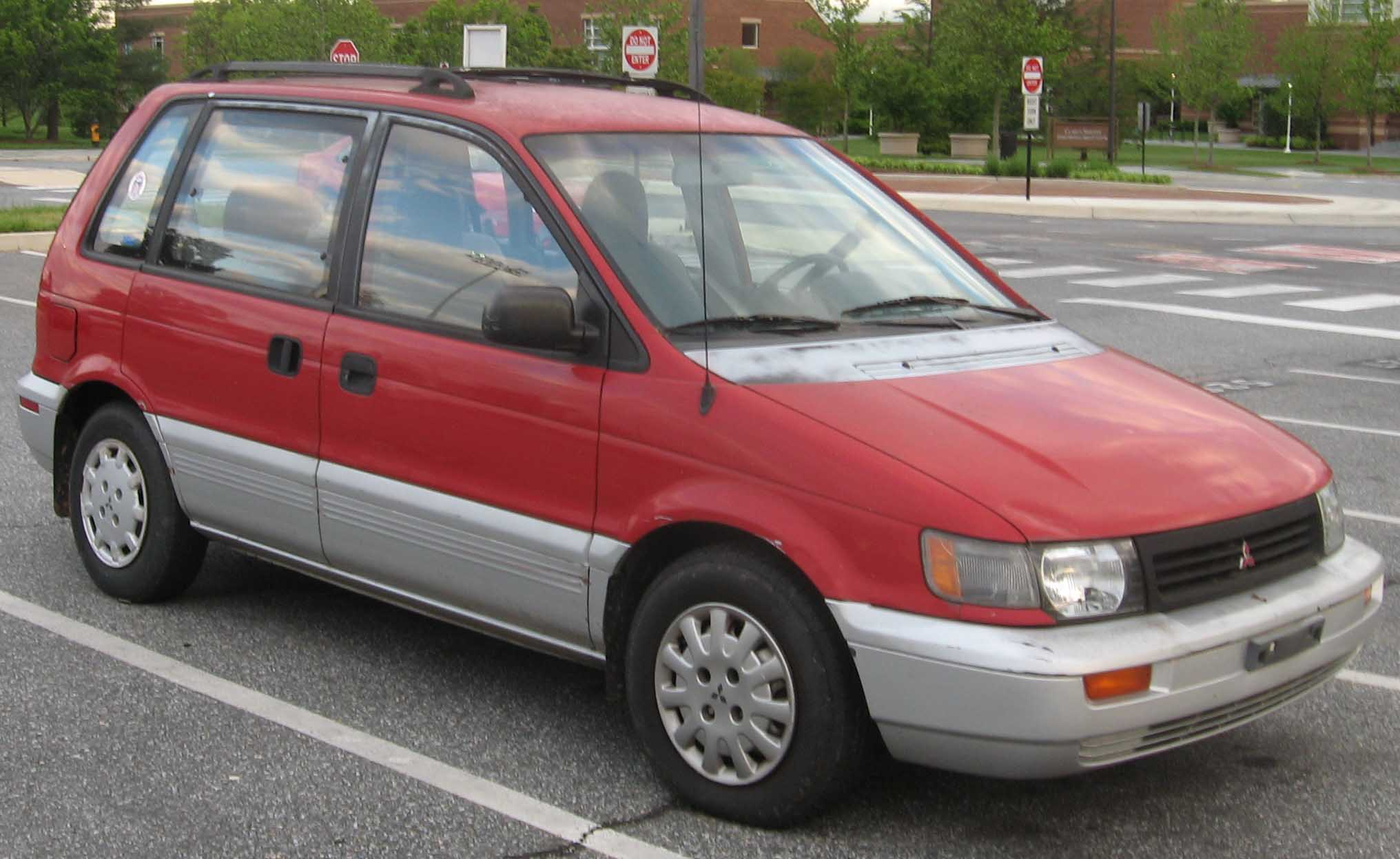 1993 Mitsubishi Space Runner #14