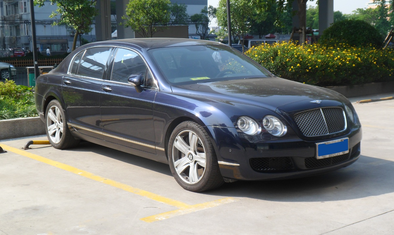 2011 Bentley Continental Flying Spur #7
