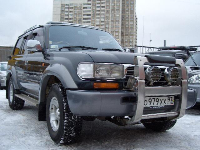 1995 Toyota Land Cruiser #15