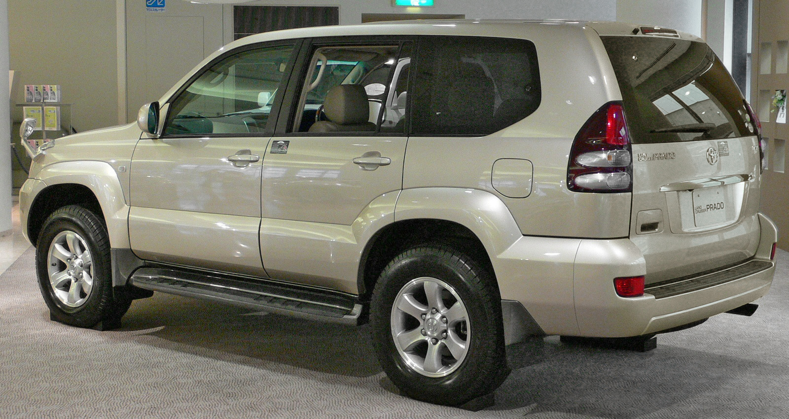 2002 Toyota Land Cruiser #9